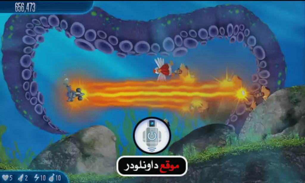 -لعبة-الفراخ-5-5-1024x615 تحميل لعبة الفراخ 5 الجديدة كاملة مجانا - تنزيل chiken invaders 5 العاب اندرويد تحميل العاب كمبيوتر