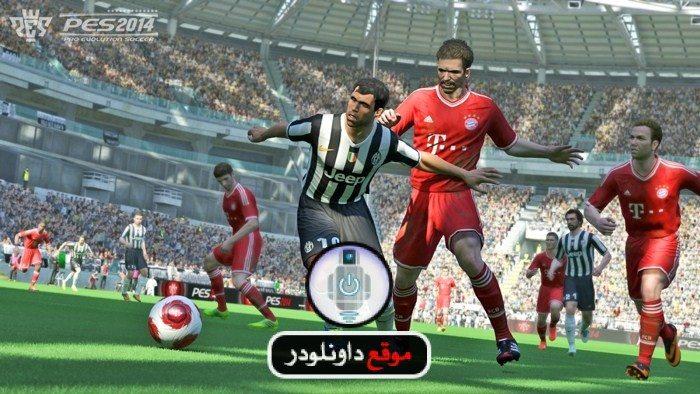 -لعبة-بيس-2014-4 تحميل لعبة بيس 2014 - تنزيل Pro Evolution Soccer 2014 كاملة تحميل العاب كمبيوتر