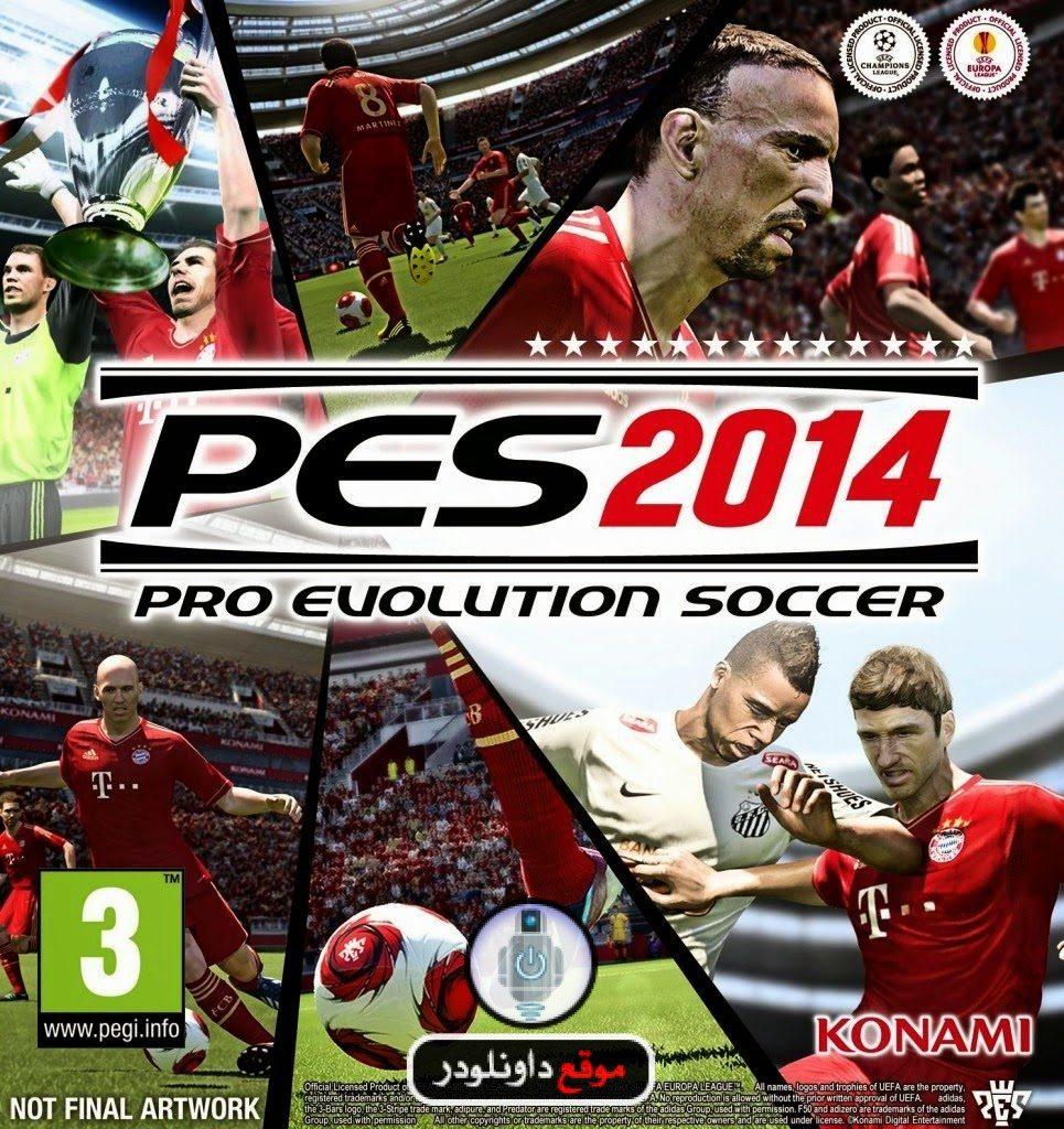 -لعبة-بيس-2014-5-965x1024 تحميل لعبة بيس 2014 - تنزيل Pro Evolution Soccer 2014 كاملة تحميل العاب كمبيوتر