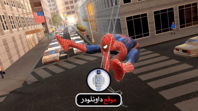 -لعبة-سبايدر-مان-2 تحميل لعبة سبايدر مان 3 لعبة الرجل العنكبوت - تنزيل Spider man 3 تحميل العاب كمبيوتر