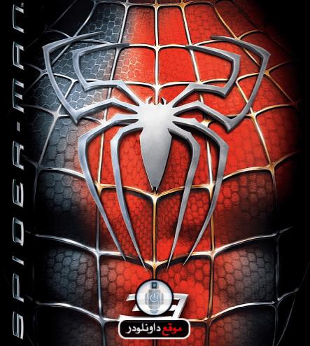 -لعبة-سبايدر-مان-3 تحميل لعبة سبايدر مان 3 لعبة الرجل العنكبوت - تنزيل Spider man 3 تحميل العاب كمبيوتر