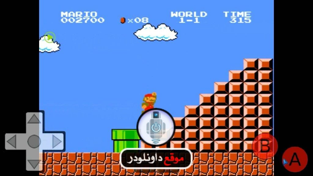 لعبة ماريو الاصلية للكمبيوتر