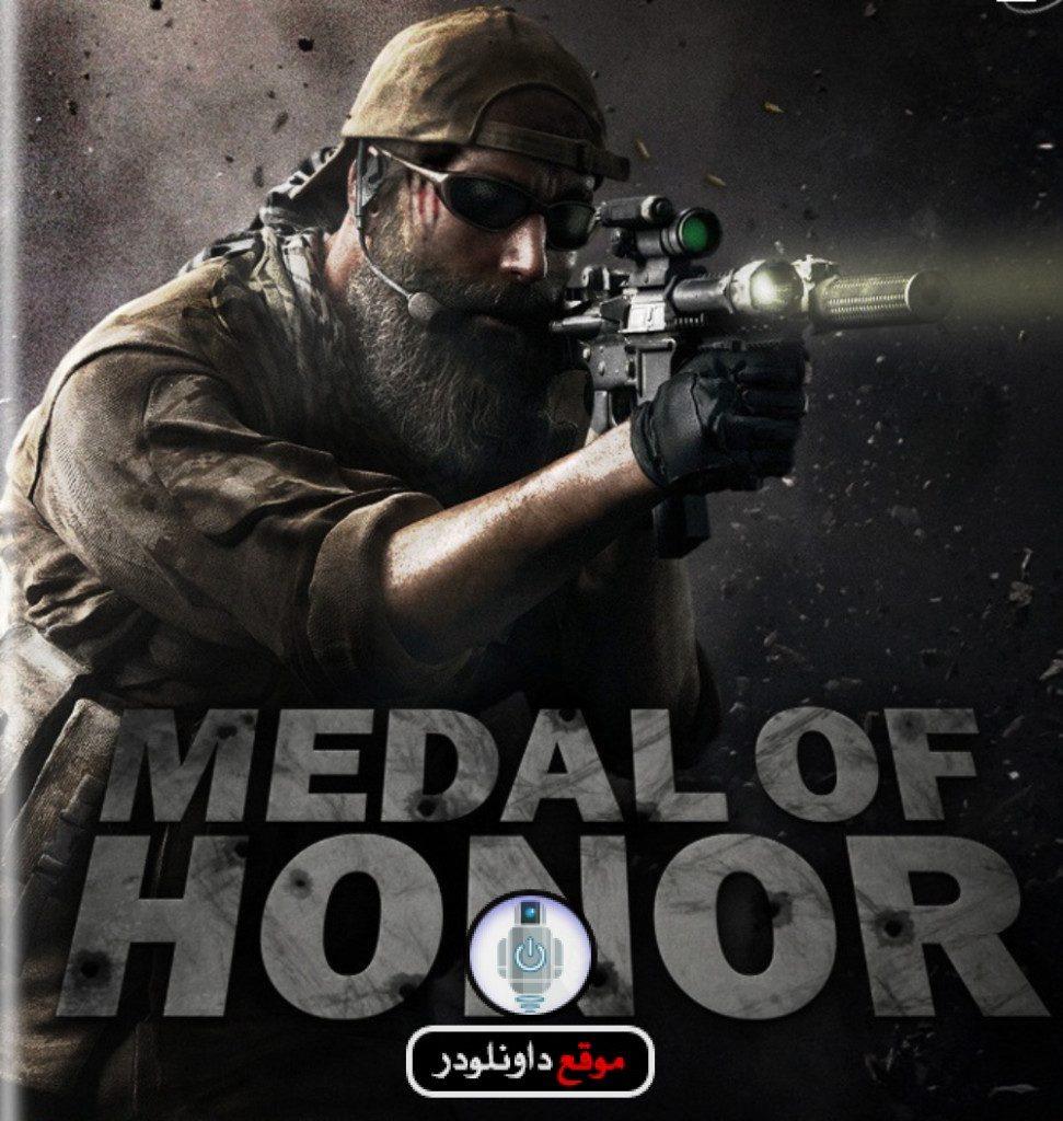 -لعبة-ميدل-4-971x1024 تحميل لعبة medal of honor allied assault كاملة - تنزيل لعبة ميدل تحميل العاب كمبيوتر