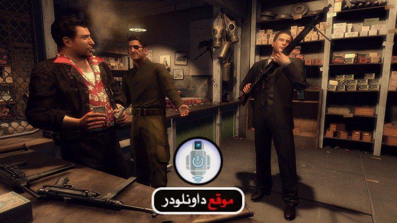 -لعبة-mafia-2-1 تحميل لعبة mafia 2 كاملة مضغوطة برابط واحد مباشر تحميل العاب كمبيوتر