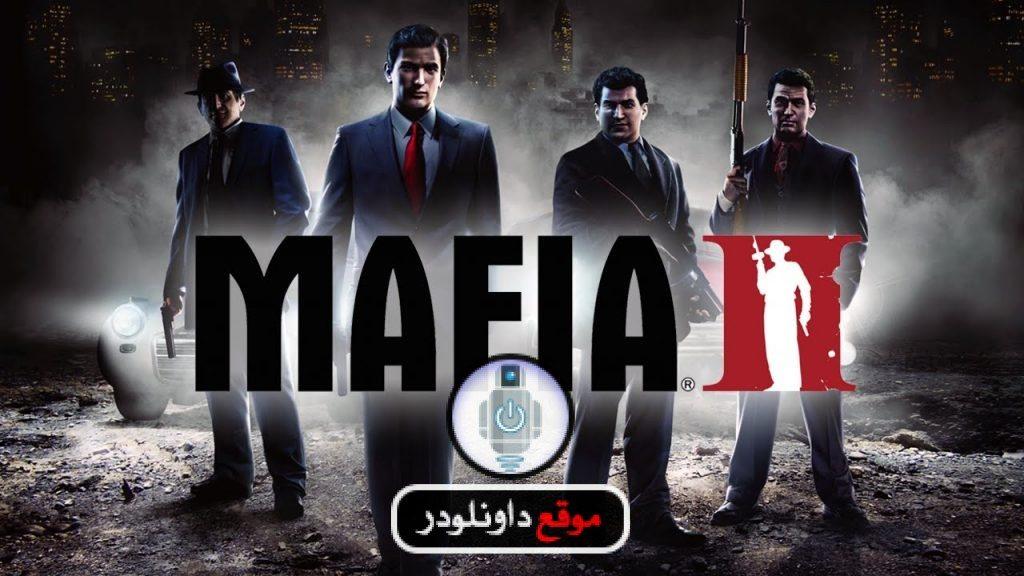 -لعبة-mafia-2-4-1024x576 تحميل لعبة mafia 2 كاملة مضغوطة برابط واحد مباشر تحميل العاب كمبيوتر