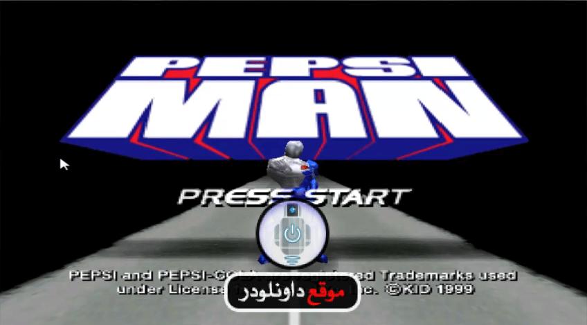 -بيبسي-مان-2 لعبة بيبسي مان - تحميل لعبة بيبسى مان للكمبيوتر تحميل العاب كمبيوتر
