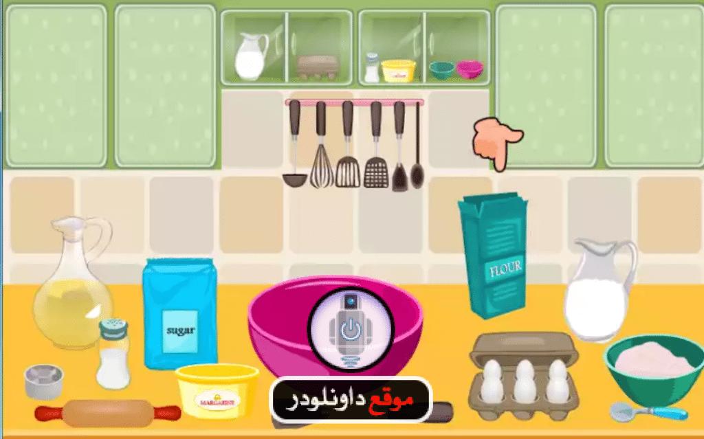 -طبخ-الكيك-1-1024x639 العاب طبخ كيك - تحميل لعبة طبخ الكيكة العاب اندرويد تحميل العاب كمبيوتر