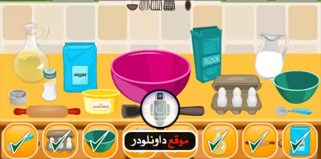 -طبخ-الكيك-2-1-1024x506 العاب طبخ كيك - تحميل لعبة طبخ الكيكة العاب اندرويد تحميل العاب كمبيوتر