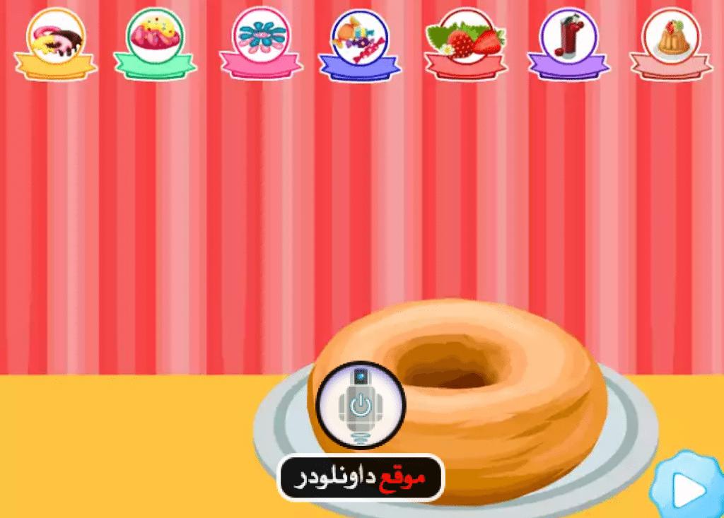 -طبخ-الكيك-5-1024x733 العاب طبخ كيك - تحميل لعبة طبخ الكيكة العاب اندرويد تحميل العاب كمبيوتر
