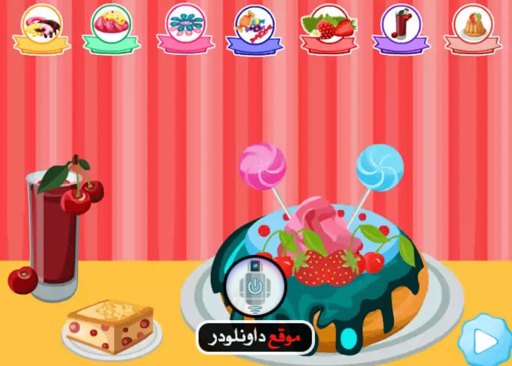 -طبخ-الكيك-6-1024x733 العاب طبخ كيك - تحميل لعبة طبخ الكيكة العاب اندرويد تحميل العاب كمبيوتر