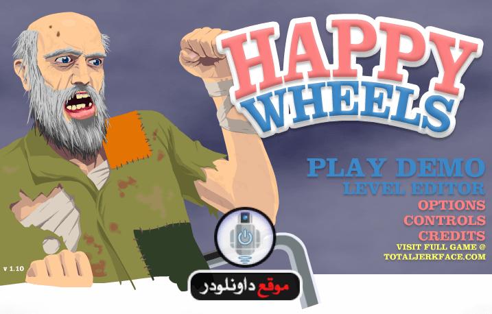 -هابي-ويلز-9 لعبة هابي ويلز الاصلية - تحميل لعبة Happy Wheels تحميل العاب كمبيوتر