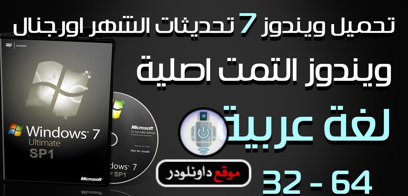 تحميل telegram للكمبيوتر عربي