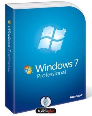 -7-عربي-2-319x400 تحميل ويندوز 7 عربي كامل مجاني للكمبيوتر تحميل برامج كمبيوتر