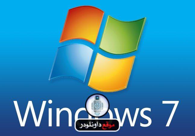 -7-عربي-3 تحميل ويندوز 7 عربي كامل مجاني للكمبيوتر تحميل برامج كمبيوتر
