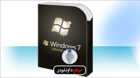 -7-عربي-4 تحميل ويندوز 7 عربي كامل مجاني للكمبيوتر تحميل برامج كمبيوتر