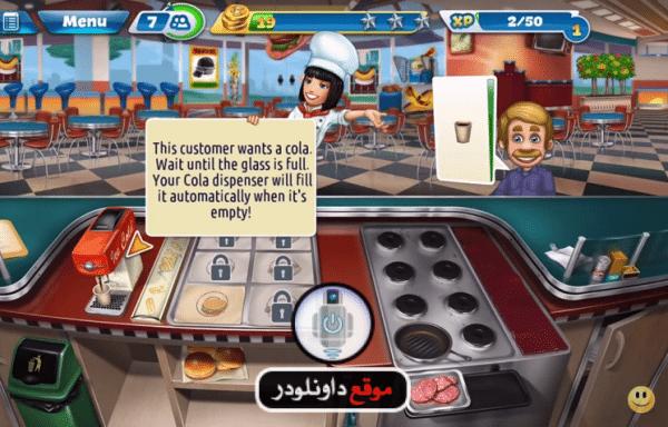 -طبخ-مطاعم-1-e1516550658612 العاب طبخ فى المطعم وتقديم الطلبات للزبائن - افضل العاب بنات طبخ تحميل العاب كمبيوتر