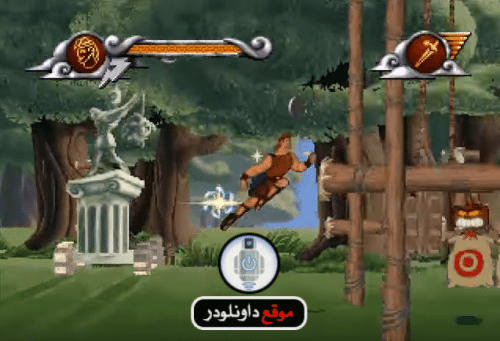 تحميل لعبة هركليز القديمة كاملة لعبة Hercules برابط مباشر من ميديا