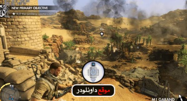 -لعبة-Sniper-Elite-3-2-e1516238534871 تحميل لعبة القناص سنايبر Sniper Elite 3 كاملة تحميل العاب كمبيوتر