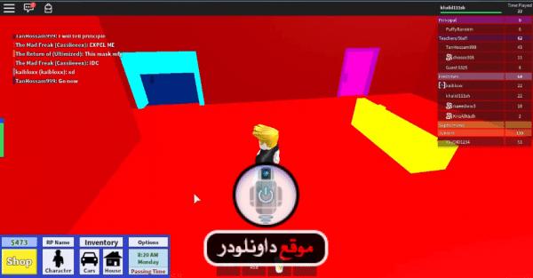 -لعبة-roblox-5-e1517495499823 تحميل لعبة roblox مجانا مع الشرح العاب اندرويد تحميل العاب كمبيوتر