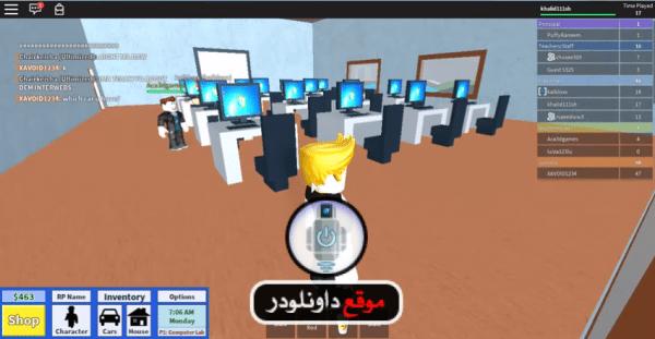 -لعبة-roblox-7-e1517495535773 تحميل لعبة roblox مجانا مع الشرح العاب اندرويد تحميل العاب كمبيوتر