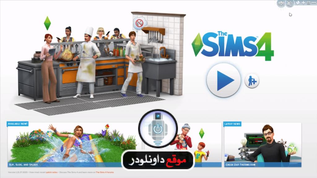 the-sims-4-تحميل-4-1024x575 تحميل لعبة the sims 4 برابط واحد مجانا تحميل العاب كمبيوتر
