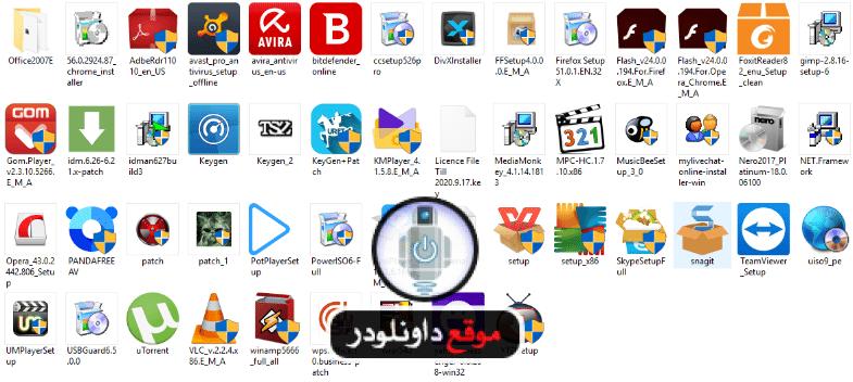 -برامج-2016-2 اسطوانة برامج 2016 اسطوانة البرامج الذهبية برامج نت تحميل برامج كمبيوتر