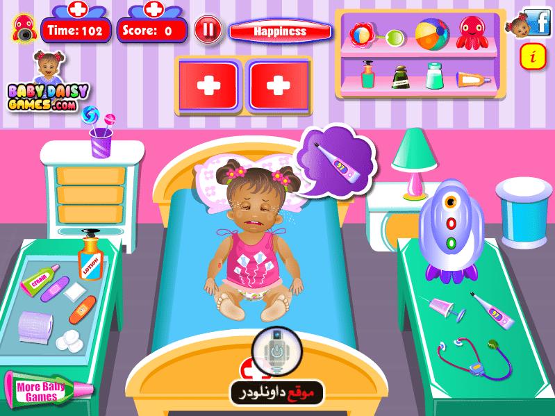 -بيبي-هازل-في-المستشفى-5 العاب بيبي هازل في المستشفى العاب كمبيوتر