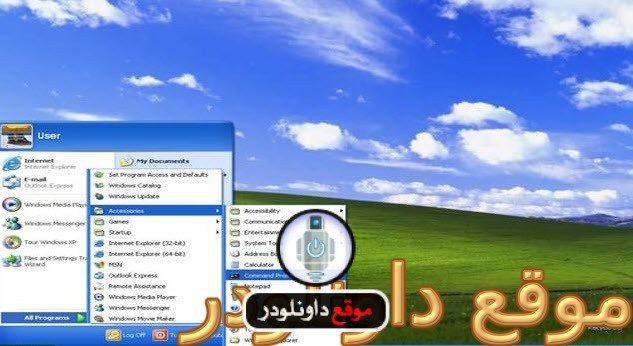 -على-الصور-اون-لاين-1 الكتابة علي الصور اون لاين بالعربي - موقع الكتابة على الصور بشكل جميل اونلاين برامج نت شروحات