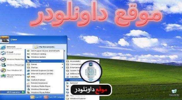 -على-الصور-اون-لاين-5 الكتابة علي الصور اون لاين بالعربي - موقع الكتابة على الصور بشكل جميل اونلاين برامج نت شروحات