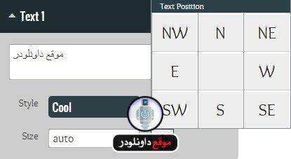 -على-الصور-اون-لاين-6 الكتابة علي الصور اون لاين بالعربي - موقع الكتابة على الصور بشكل جميل اونلاين برامج نت شروحات