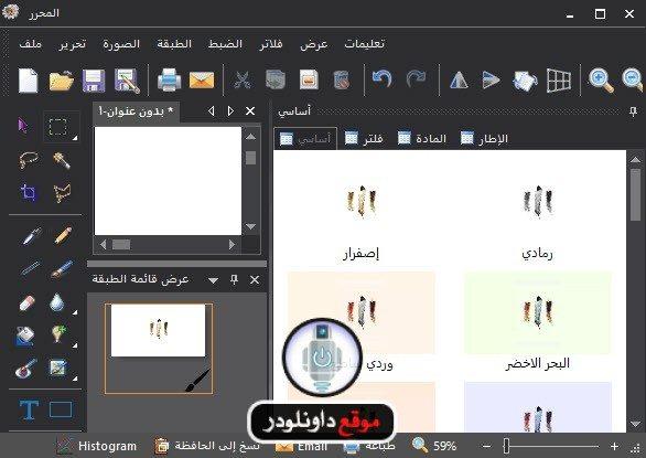 -على-الصور-2 الكتابة على الصور - تحميل برنامج الكتابة على الصور تحميل برامج كمبيوتر