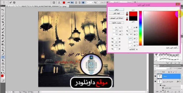 -على-الصور-3 الكتابة على الصور - تحميل برنامج الكتابة على الصور تحميل برامج كمبيوتر