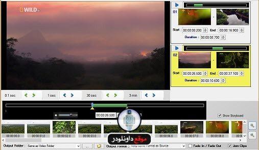 -تقطيع-الفيديو-1 برنامج تقطيع الفيديو - تحميل برنامج تقطيع الفيديو كامل 2018 تحميل برامج كمبيوتر