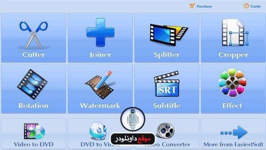 -تقطيع-الفيديو-3 برنامج تقطيع الفيديو - تحميل برنامج تقطيع الفيديو كامل 2018 تحميل برامج كمبيوتر