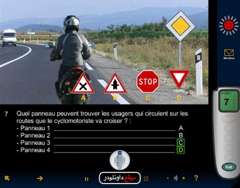 -برنامج-تعليم-السياقة-2 تحميل برنامج تعليم السياقة بالجزائر مجانا برامج اندرويد تحميل برامج كمبيوتر