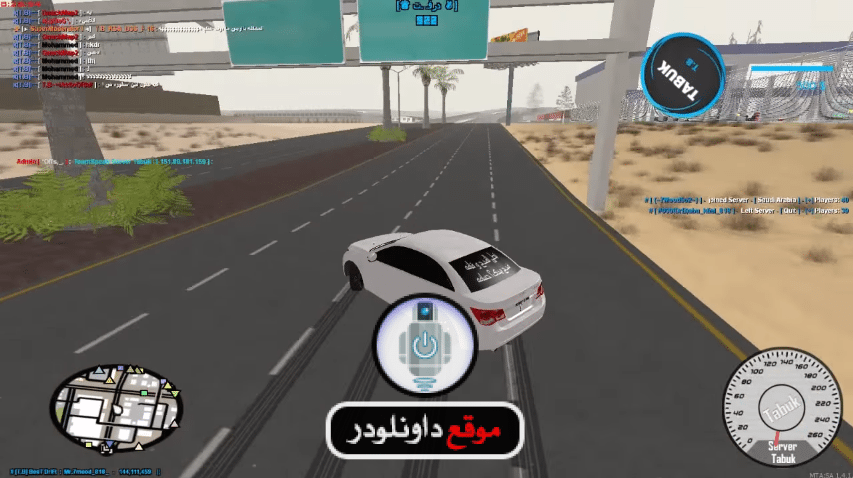 تحميل قراند سعودي تحميل جراند 5 للكمبيوتر Gta 5 موقع داونلودر