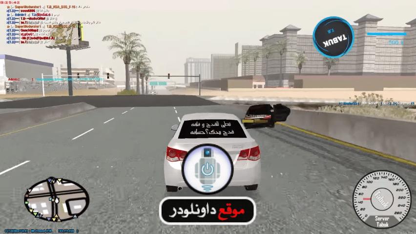 تحميل لعبة قراند سعودي للكمبيوتر مجانا