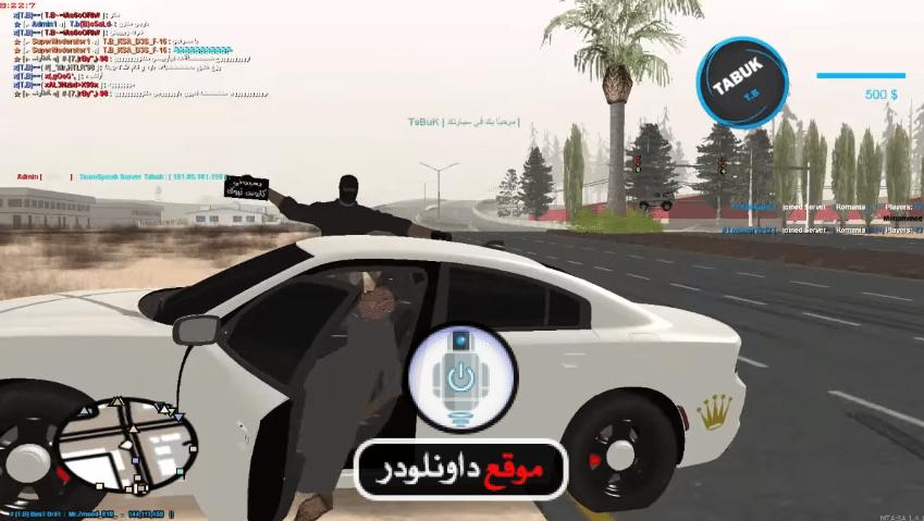 -قراند-5-8 تحميل قراند سعودي - تحميل جراند 5 للكمبيوتر GTA 5 تحميل العاب كمبيوتر