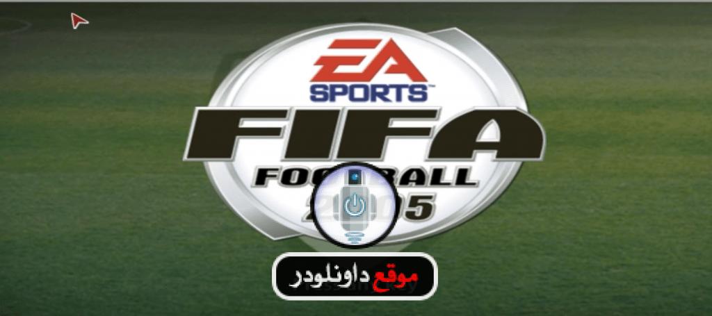-لعبة-فيفا-2005-4-1024x455 تحميل لعبة فيفا 2005 - تنزيل fifa 2005 كاملة برابط واحد من ميديا فاير تحميل العاب كمبيوتر