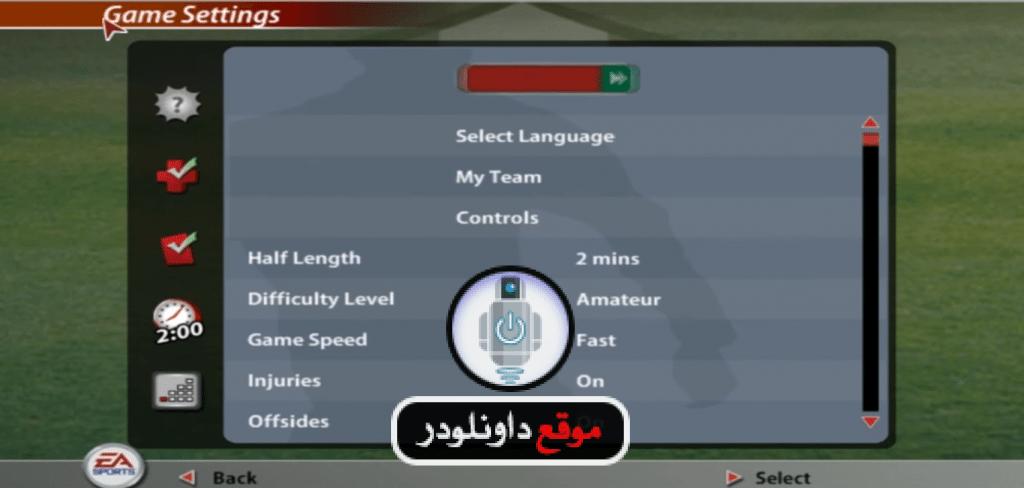 تحميل لعبة فيفا 2005 الدورى المصرى للكمبيوتر