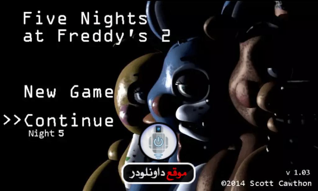 -خمس-ليالي-في-فريدي-3-1024x617 لعبة خمس ليالي في فريدي - five nights at freddy's العاب اندرويد العاب ايفون