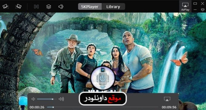 -فيديو-hd-للكمبيوتر-2 افضل مشغل فيديو hd للكمبيوتر - برنامج مشاهدة الأفلام بجودة عالية HD تحميل برامج كمبيوتر
