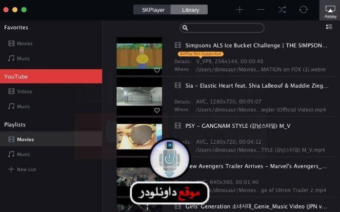 -فيديو-hd-للكمبيوتر-3 افضل مشغل فيديو hd للكمبيوتر - برنامج مشاهدة الأفلام بجودة عالية HD تحميل برامج كمبيوتر