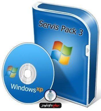-xp-1 تحميل ويندوز xp sp3 iso - ويندوز XP Service Pack 3 2017 برامج كمبيوتر