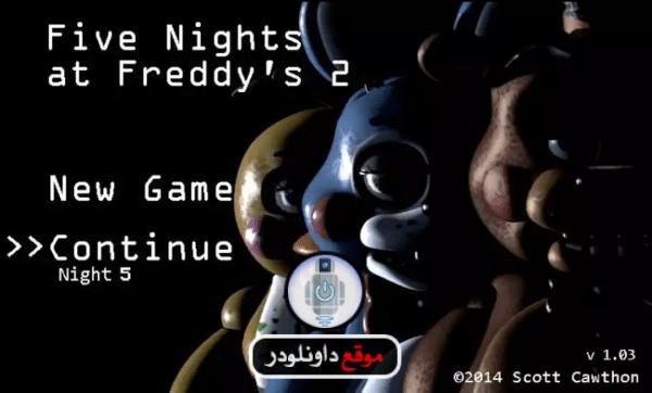 -خمس-ليالي-في-فريدي-3-e1517671138859 لعبة خمس ليالي في فريدي - five nights at freddy's العاب اندرويد العاب ايفون