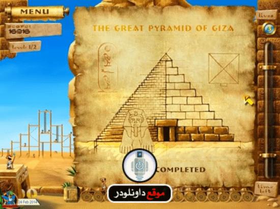 -لعبة-بناء-الاهرامات-1-e1517663668932 تحميل لعبة بناء الاهرامات 7 مجانا تحميل العاب كمبيوتر