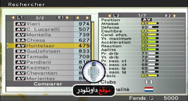 -لعبة-بيس-2006-5-e1517534640378 تحميل لعبة بيس 2006 كاملة للكمبيوتر مجانا رابط واحد من ميديا فاير تحميل العاب كمبيوتر
