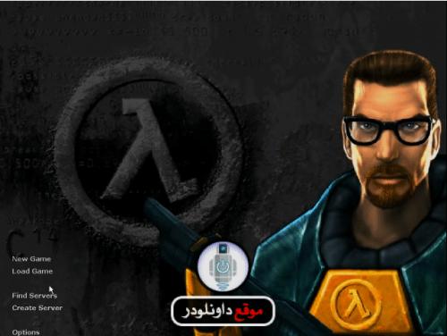 -لعبة-هاف-لايف-2-e1517533445340 تحميل لعبة هاف لايف - تنزيل Half Life كاملة العاب كمبيوتر