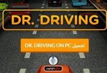 لعبة Dr. Driving