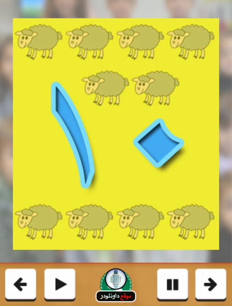 -تعليم-الاطفال-5-775x1024 برنامج تعليم الاطفال الحروف صوت وصورة برامج اندرويد تحميل برامج كمبيوتر